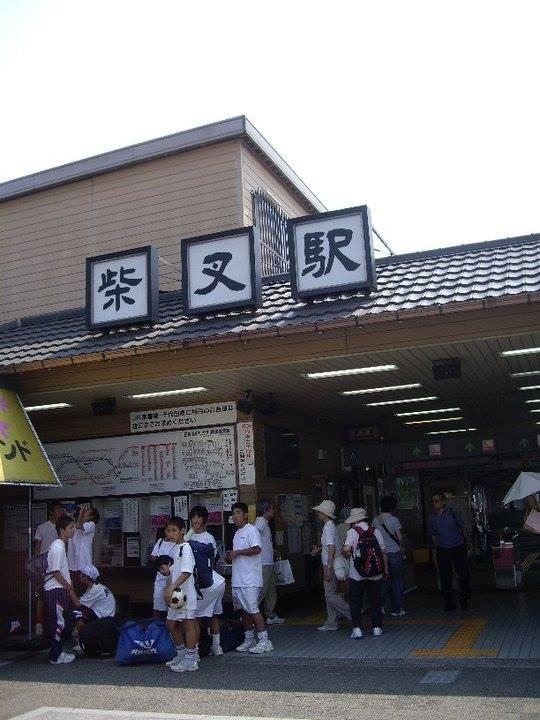 """Shibamata station"""