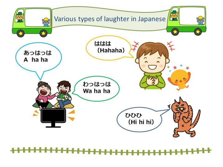 [Studying Japanese: Various types of laughter in Japanese]