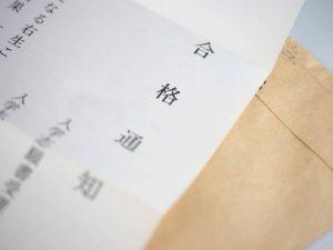 an acceptance letter