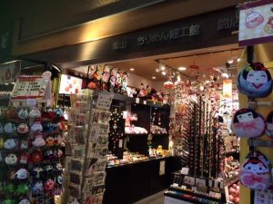 "the shop of ""Chirimen"" crafts"