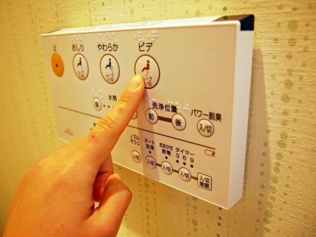 "useful functions of ""Japanese toilet""."