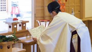 """Safe prayer"" by the Shinto priest."